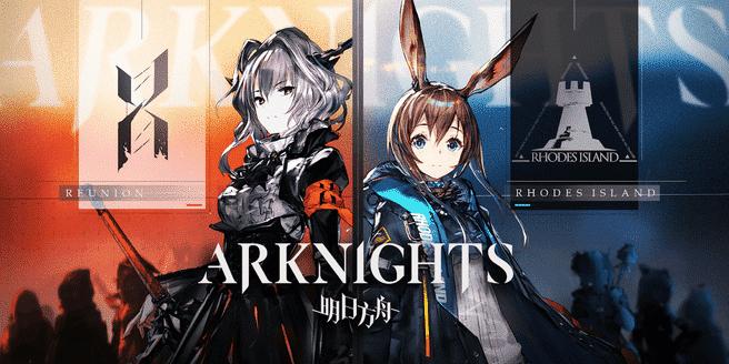 Arknights Hack Apk